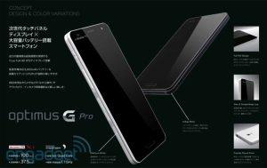 lg-optimus-g-pro2