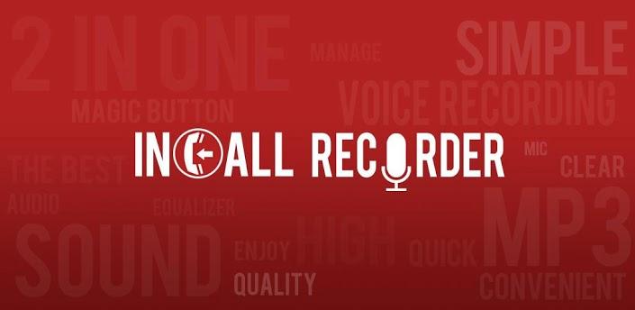 mp3 incall recorder